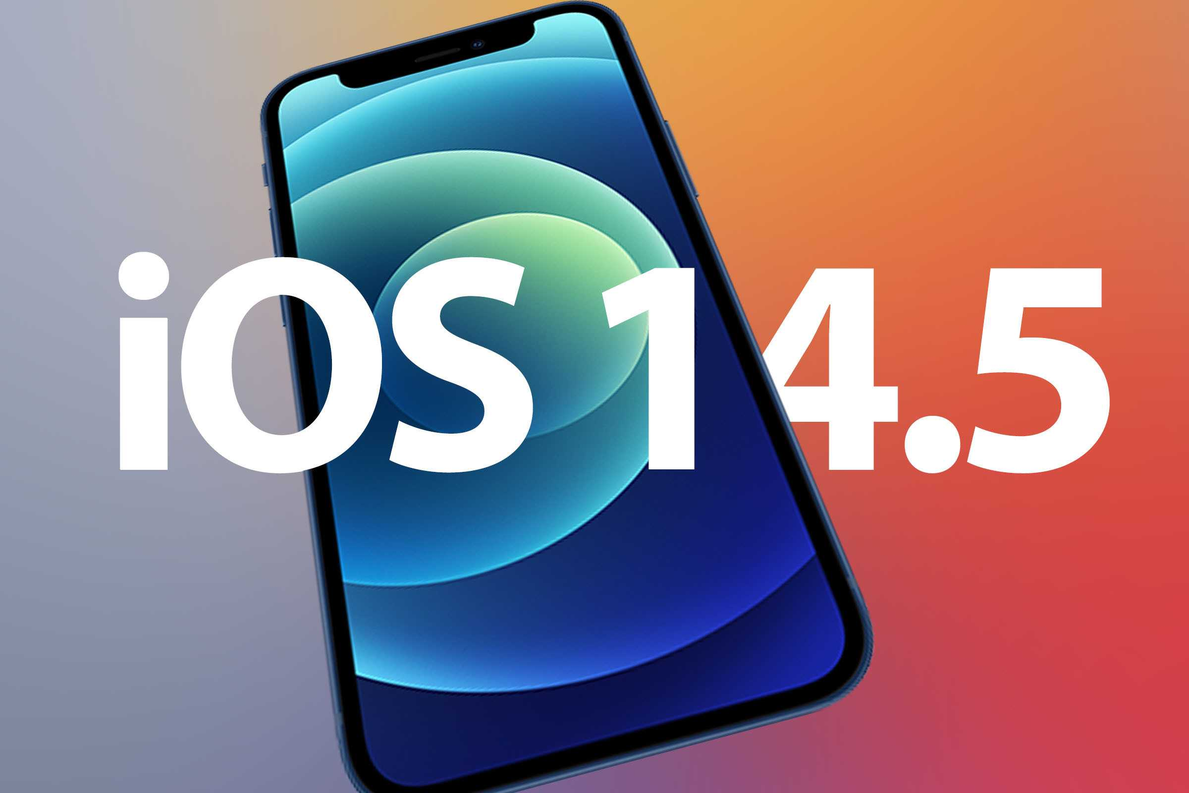 Apple Iphone Will Release IOS 14.5 And IPadOS 14.5 Next Week In Pakistan