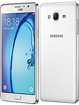 Samsung Galaxy On7 Pro Price in Pakistan