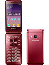 Samsung Galaxy Folder2 Price in Pakistan