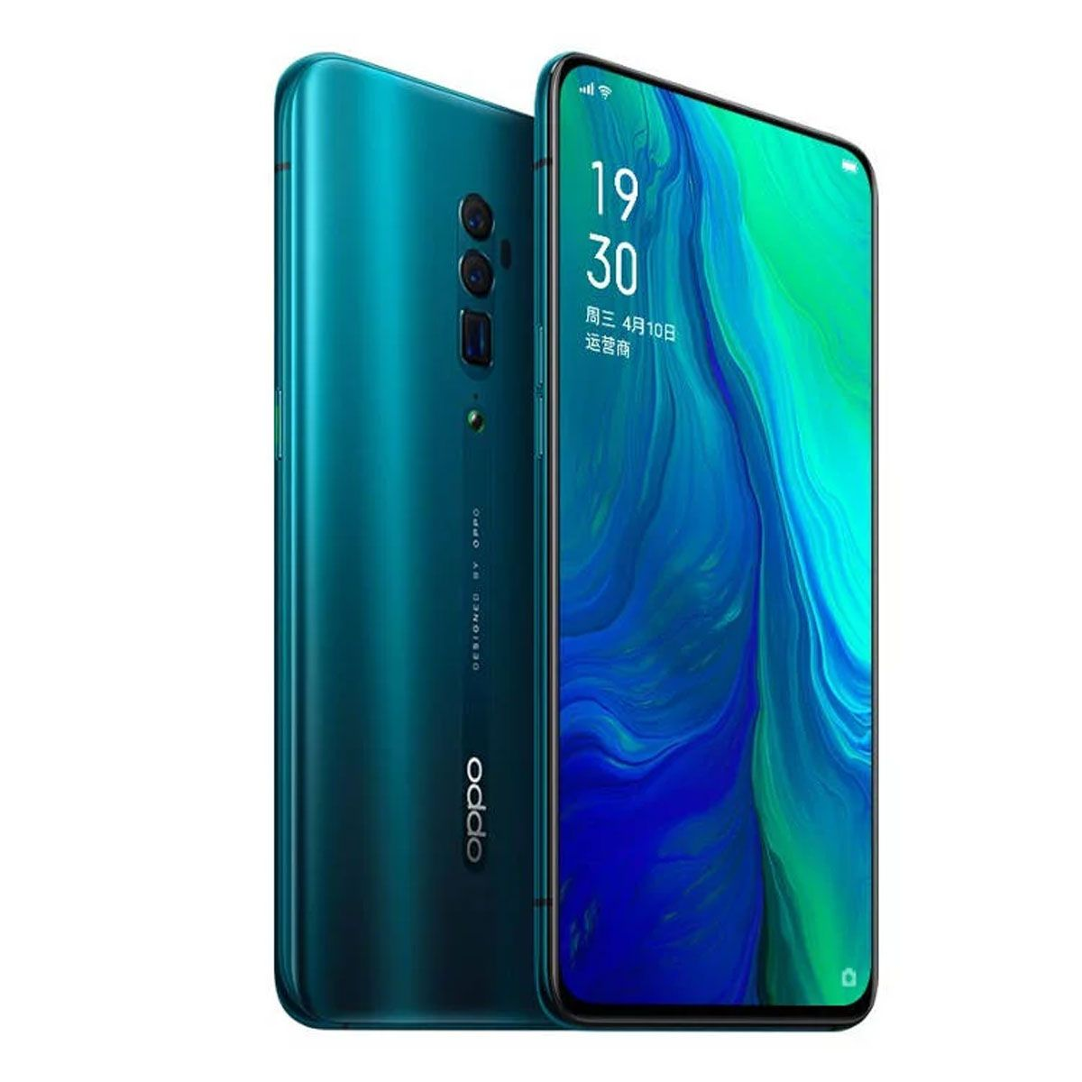 Oppo Reno Pro Price in Pakistan