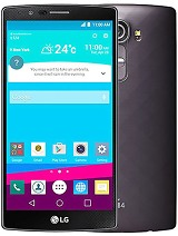 Lg G4 Price in Pakistan