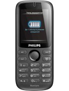 Philips X1510 Price in Pakistan
