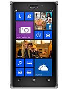 Nokia Lumia 925 Price in Pakistan