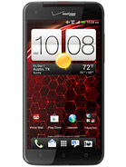 Htc Droid Dna Price in Pakistan