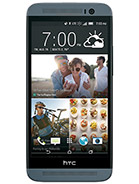 Htc One (E8) Cdma Price in Pakistan