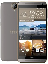 Htc One E9+ Price in Pakistan