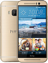 Htc One M9S Price in Pakistan