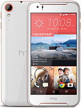 HTC Desire 830 Price in Pakistan