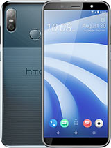 HTC U12 Price in Pakistan