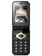 Sony Ericsson Jalou D&G Edition Price in Pakistan