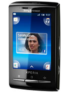 Sony Ericsson Xperia X10 Mini Pro Price in Pakistan