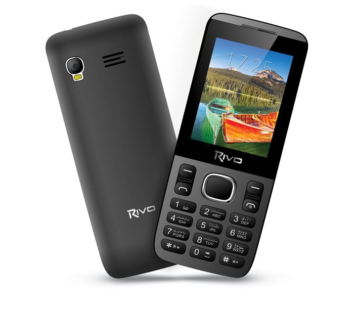 Rivo Neo N310 Price in Pakistan